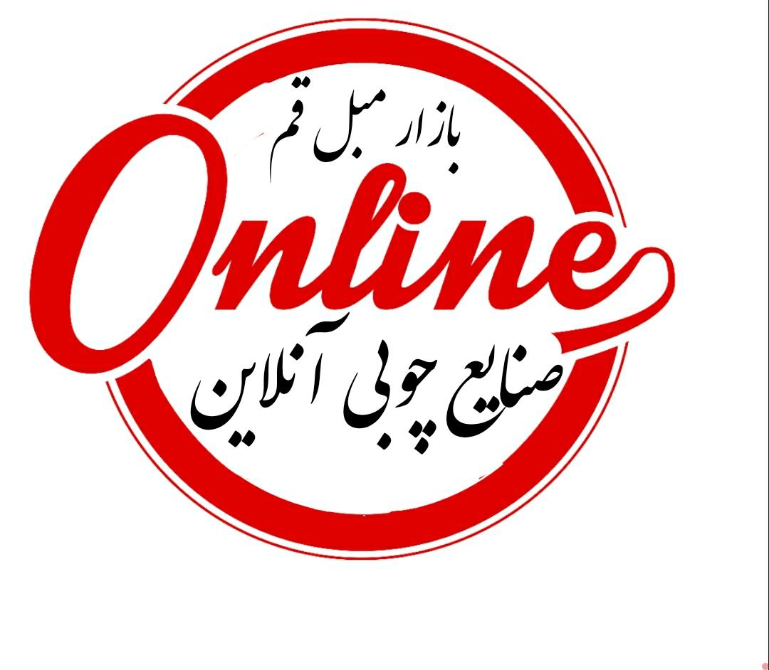 لوگو صنایع چوبی آنلاین